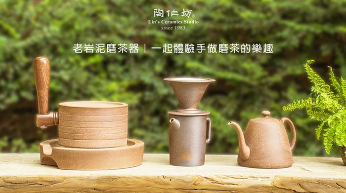 陶作坊|老岩泥茶漏