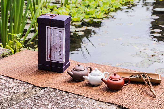 陶作坊 水平壺.茶三品