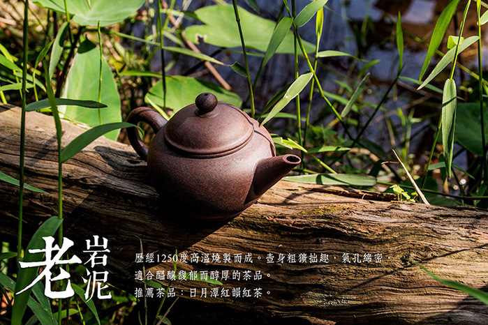 陶作坊|水平壺.茶三品