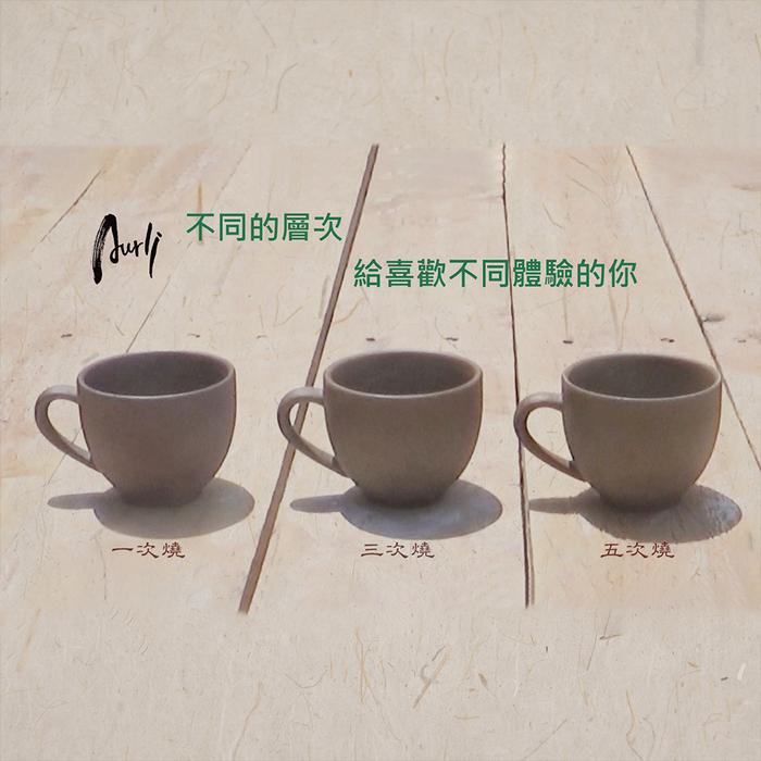 Aurli 品咖啡│隨心杯體驗組