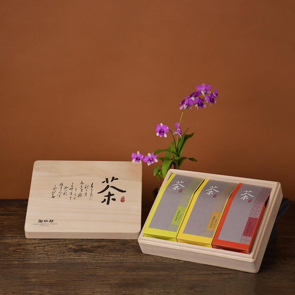 陶作坊│嚴選好茶木盒禮(凍頂+碧玉+文山)