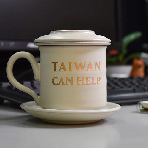 陶作坊|同心杯組 TAIWAN CAN HELP 限量版-白