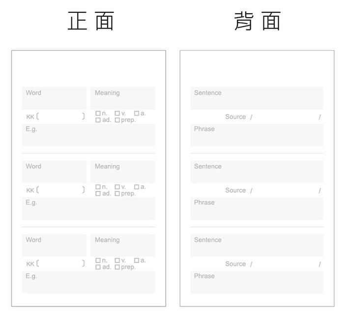 (複製)[W2Design] 巴川紙限定-幻境漸層筆記本A5組(三入)