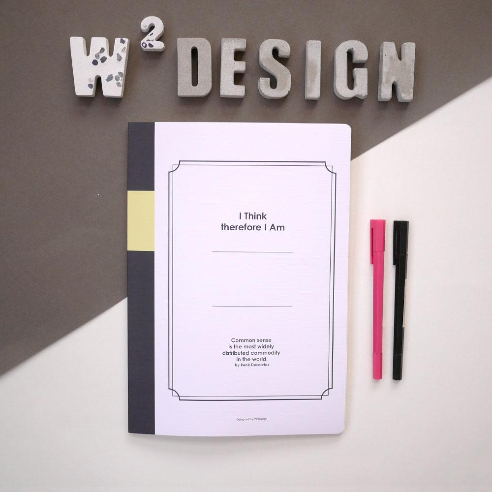 W2Design|思考手札-方眼筆記本A4 (白 / 二入)