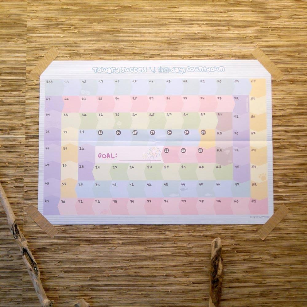 W2Design|目標達成-倒數100天日曆 (繽紛微笑)二張入