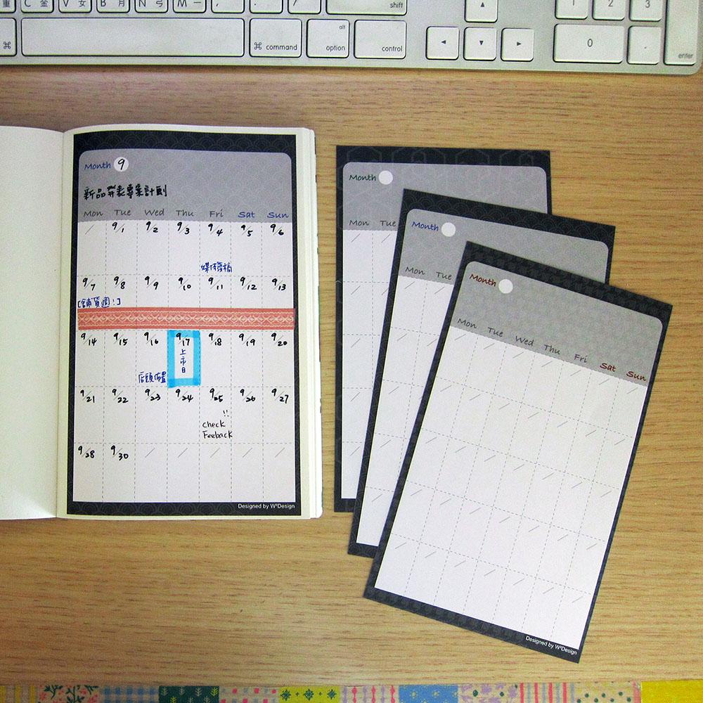 W2Design|黑痞時光DIY手帳月曆貼x12枚 (二組)