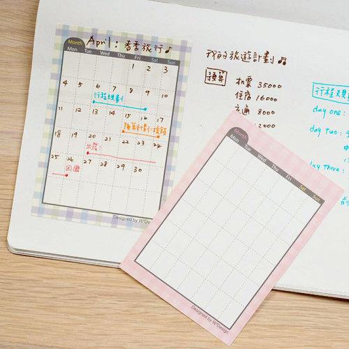 W2Design| Scott迷你A7手帳月曆貼x12枚入 (二組)
