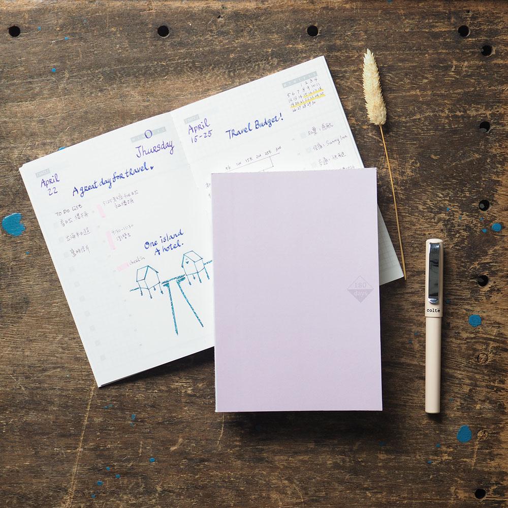 W2Design | Free-way 180天無時效日誌B6-煙燻紫