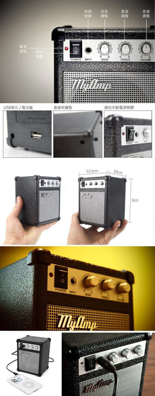 (複製)HeadphoneDog|內建喇叭黑膠唱盤播放器-經典黑