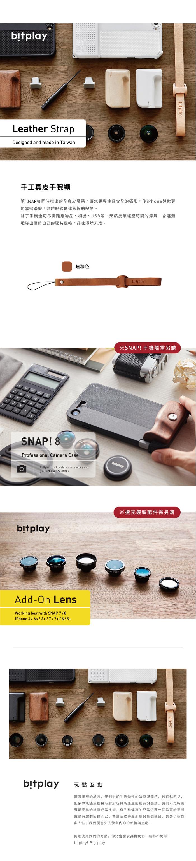 bitplay|Leather Strap Original 手工真皮手腕繩(淺駝)