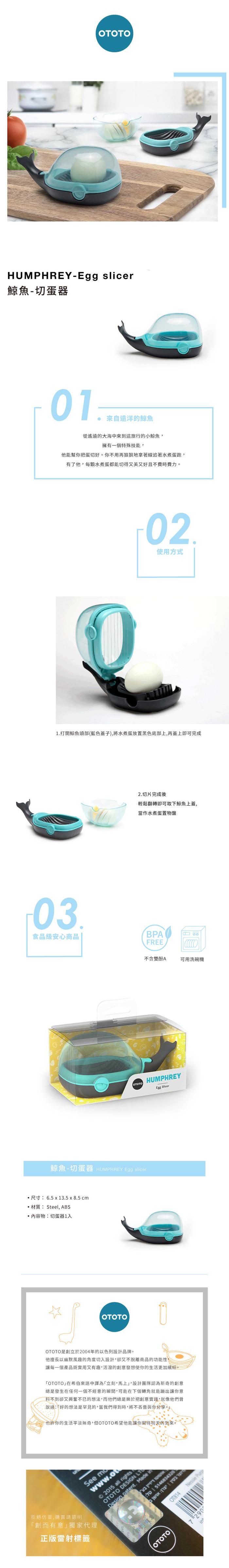 (複製)OTOTO|摺紙小船-泡茶器