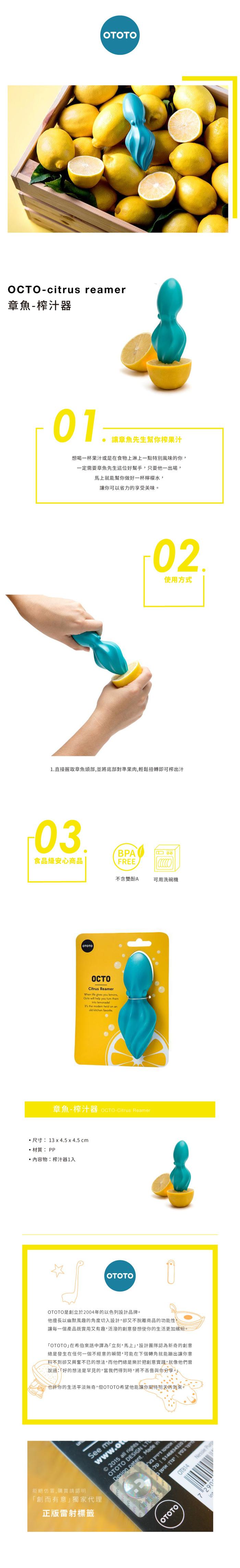 (複製)OTOTO|鯨魚-切蛋器