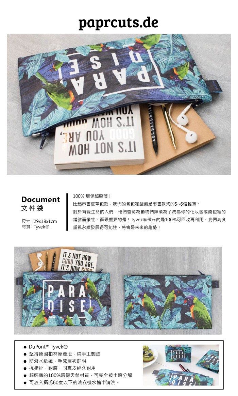 paprcuts|文件袋(天堂鳥)