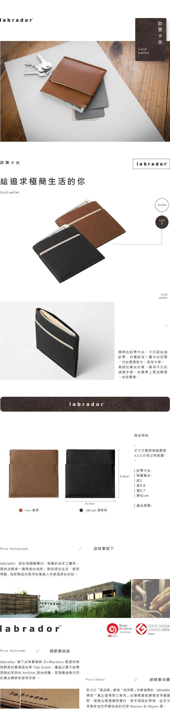 (複製)labrador|護照夾