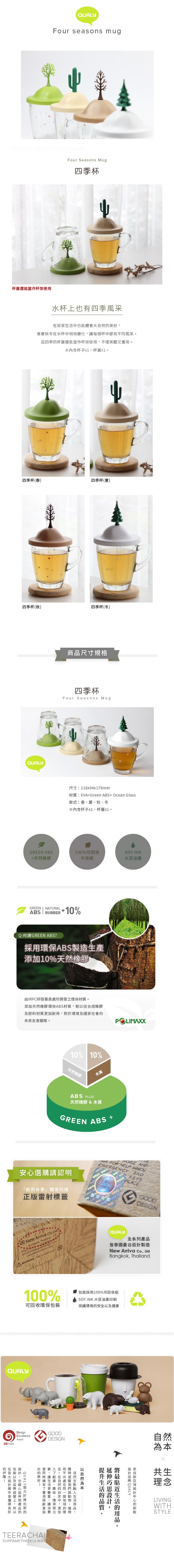 (複製)QUALY 綠洲圓形花器L