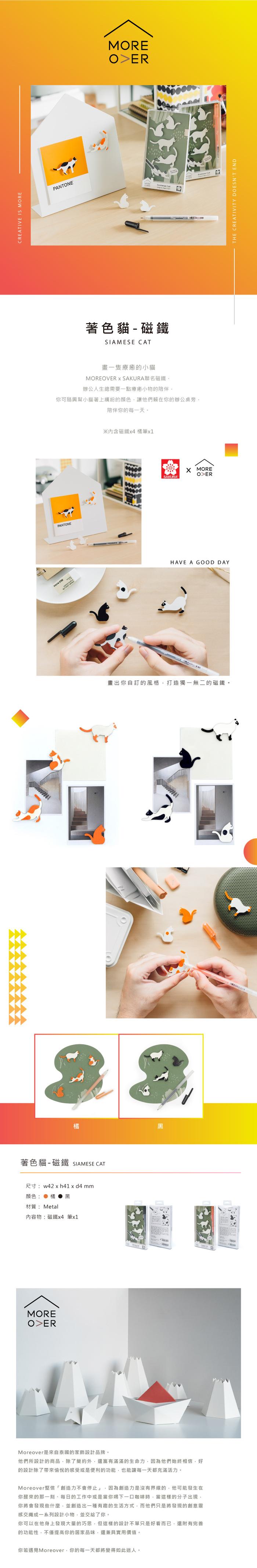 (複製)Moreover|秘密閣樓-飾品收納盒