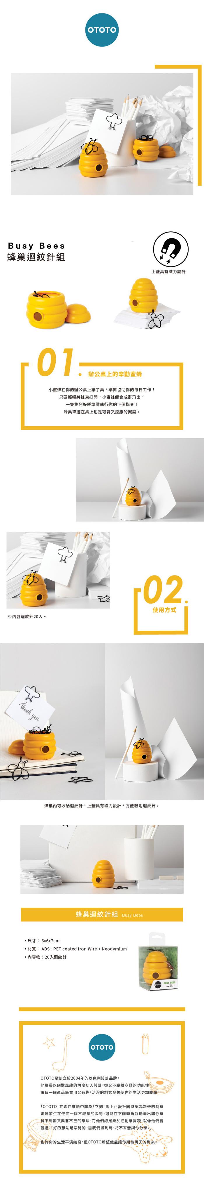 (複製)OTOTO|害羞鴕鳥湯匙
