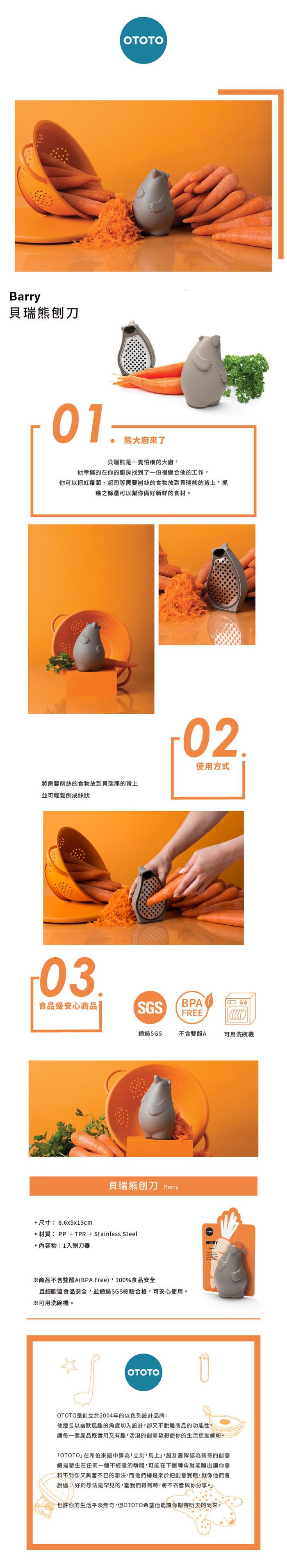 (複製)OTOTO|鬱金香球泡茶器