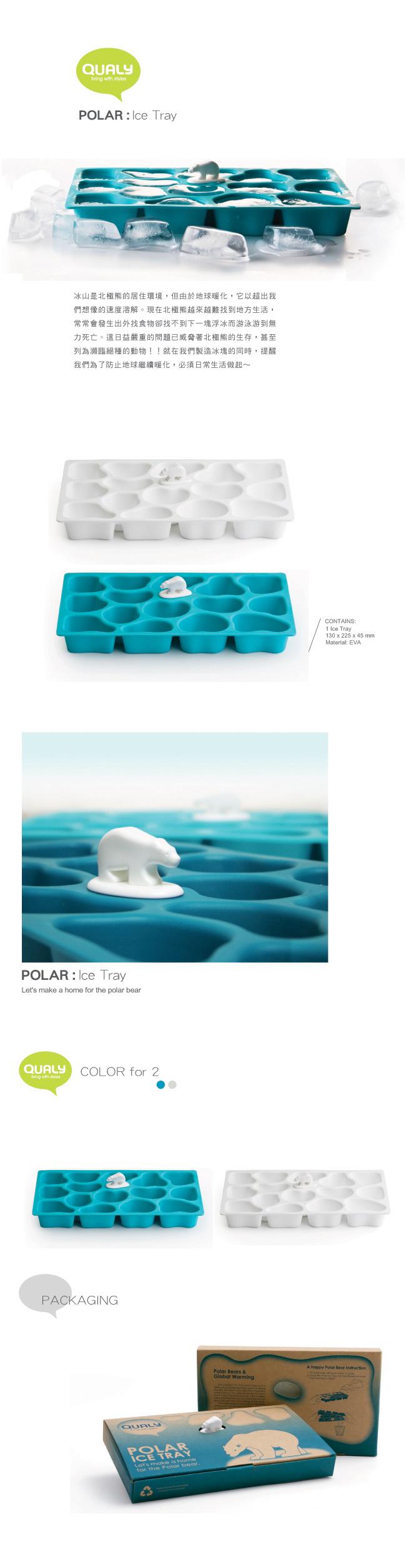 (複製)QUALY|鯨魚開瓶器