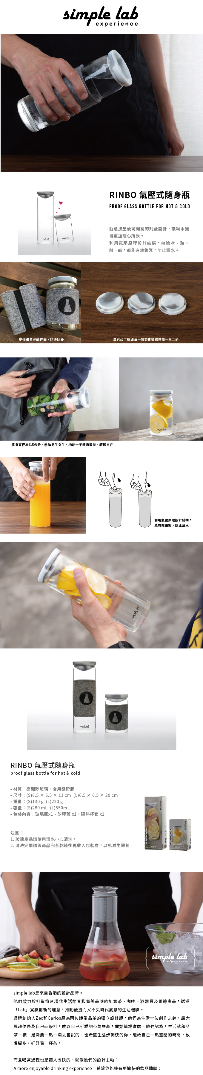(複製)SIMPLE LAB|T-RING 重力濾茶壺(含加蓋)
