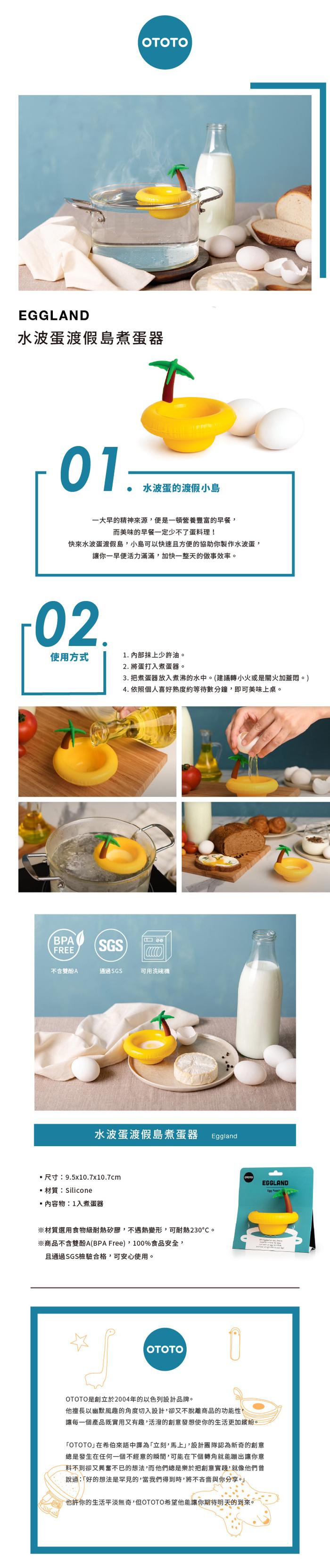 (複製)OTOTO|伯特-奶油起士刀