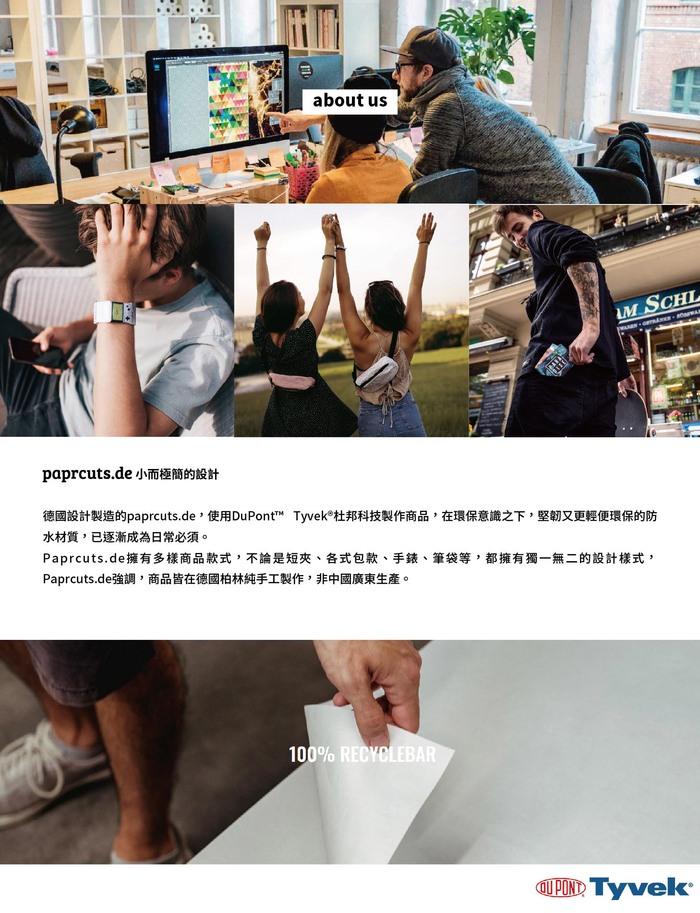 paprcuts 幾何風-文件袋(南洋鳳梨)