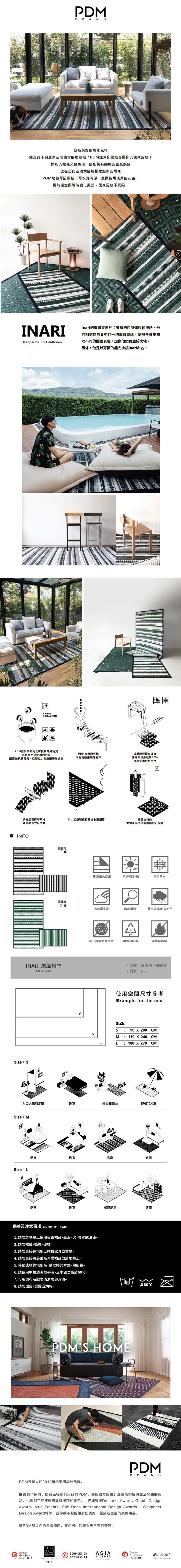 PDM|編織地墊L(圖騰黑)