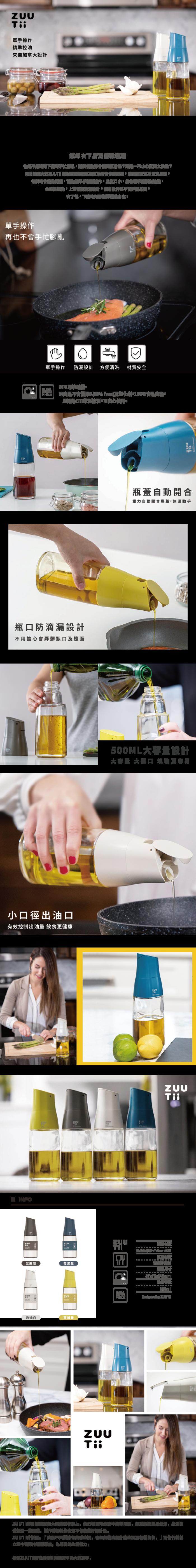 (複製)OTOTO|尼斯寶寶-沖泡琺瑯杯組