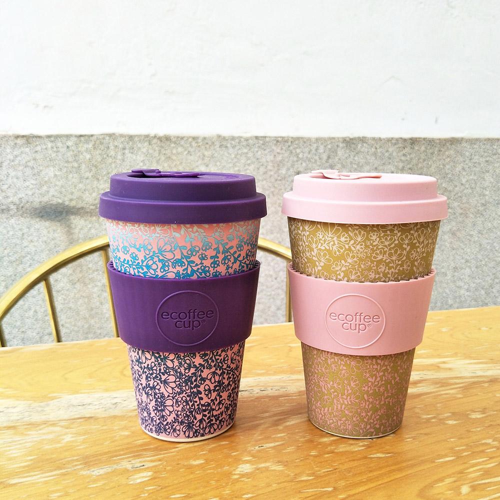 Ecoffee Cup|環保隨行杯14oz-漸層紫