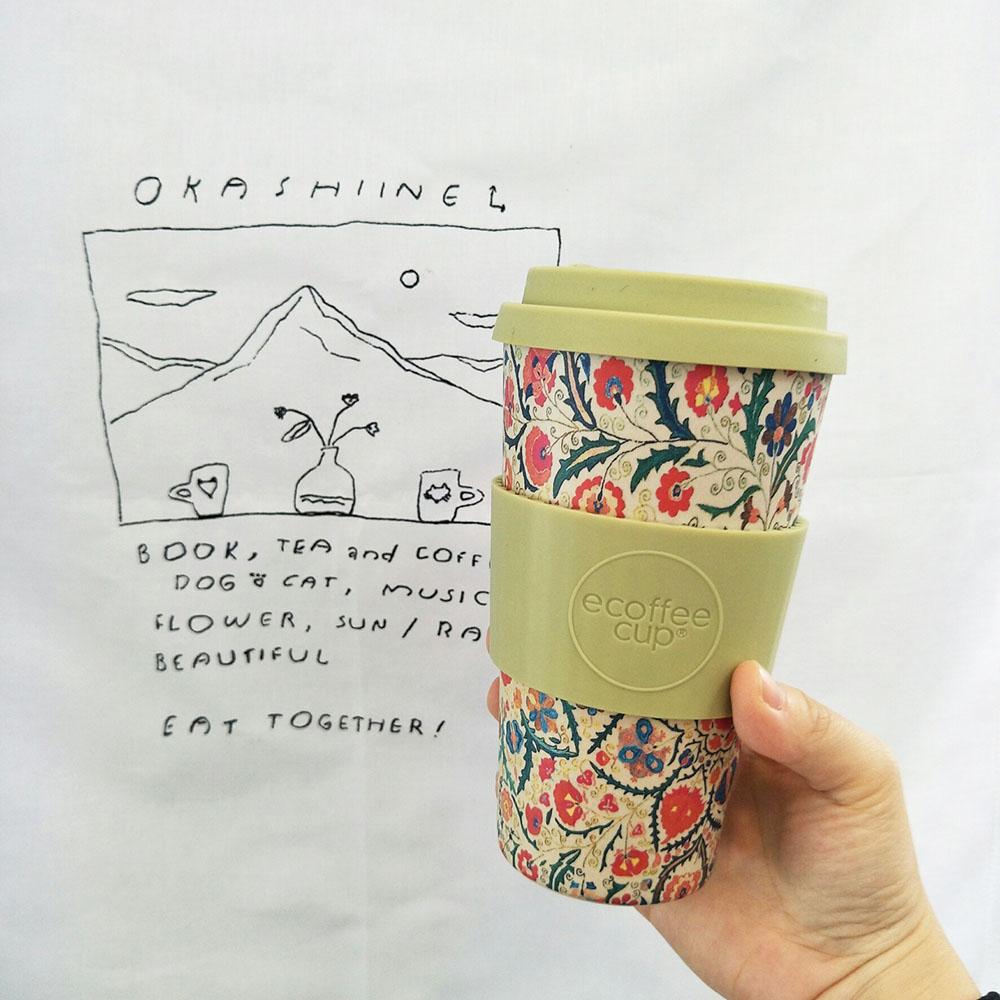 Ecoffee Cup|環保隨行杯16oz-賽迪琪