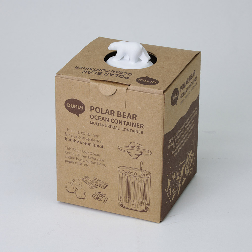 QUALY|北極熊收納罐