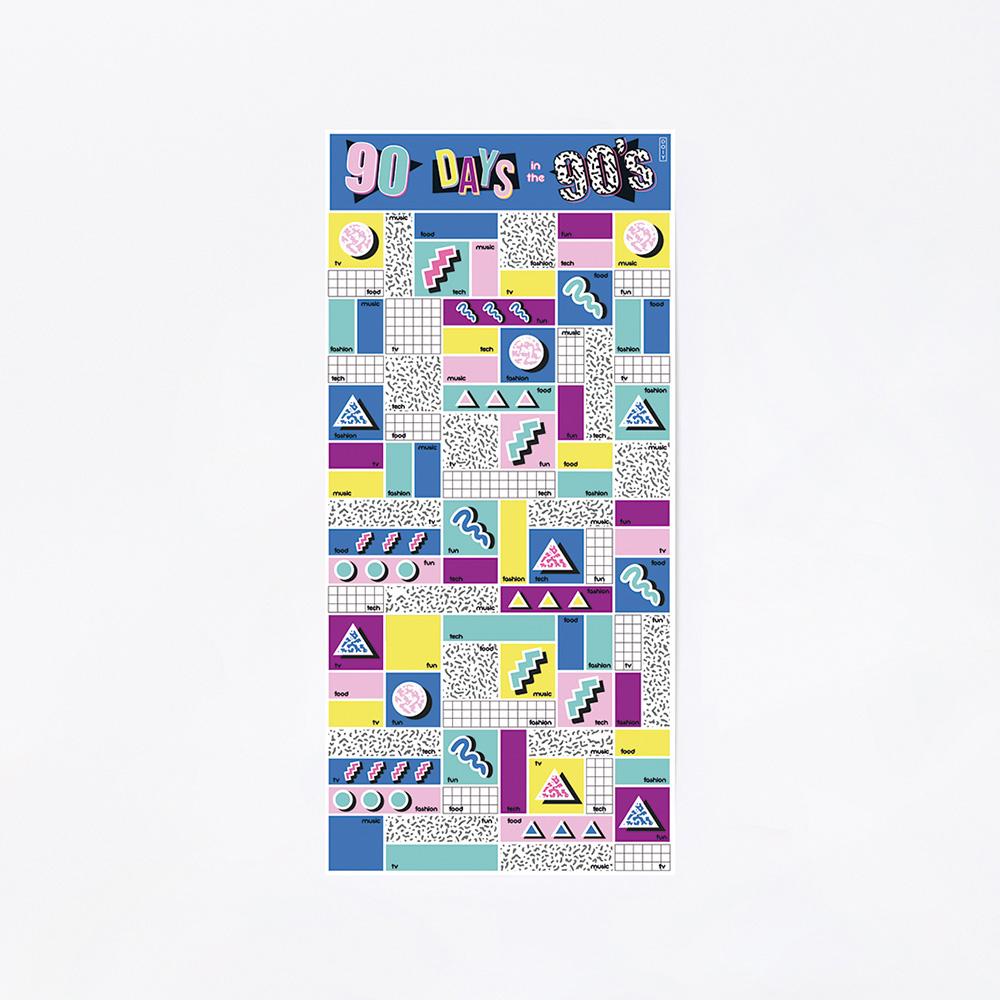 DOIY|90個90年代的經典