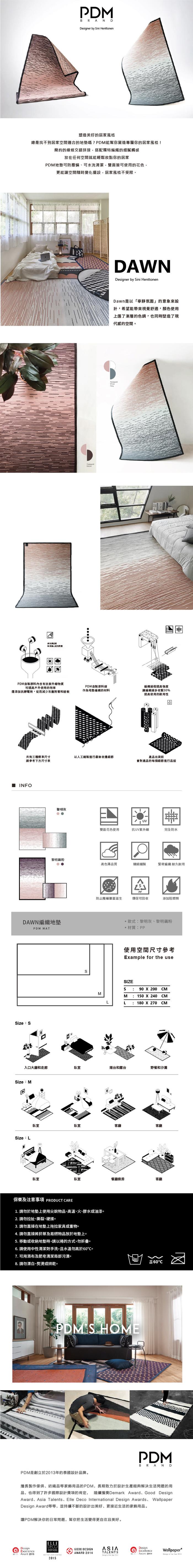 (複製)PDM|編織地墊M(黎明灰)