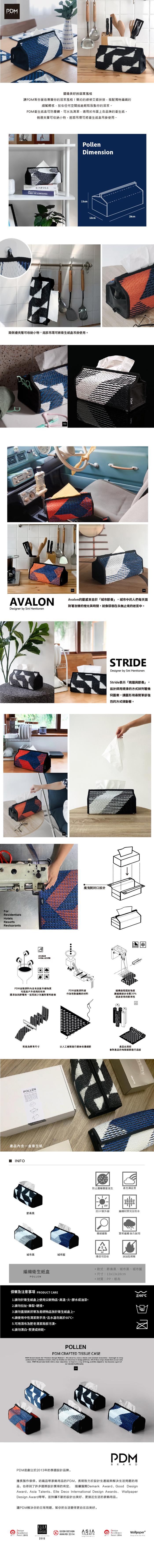 (複製)PDM|NATURAL 編織餐墊