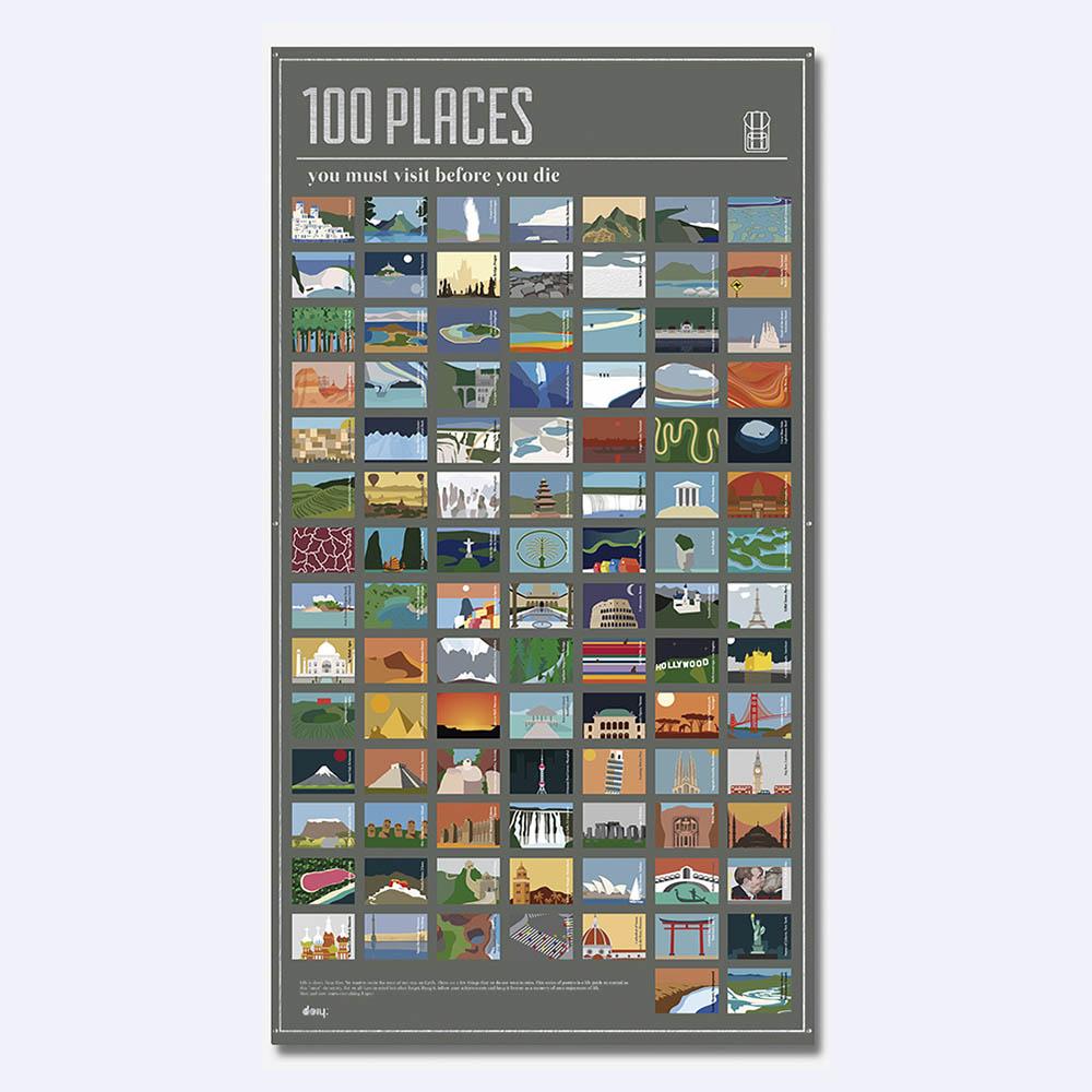 DOIY|100個死前必去的世界景點