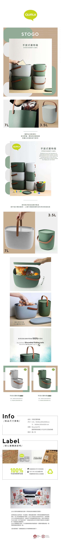 (複製)QUALY 食物回收桶3.5L