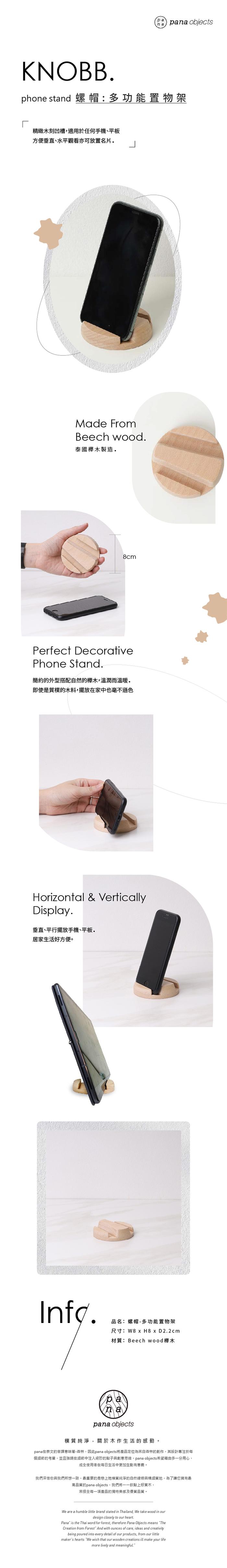 (複製)Pana Objects|純粹時鐘(黑針)