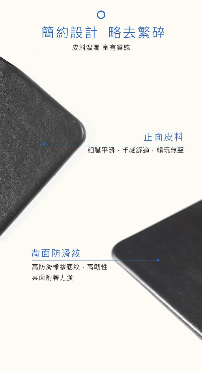 (複製)VH|Gi 及 無線充電盤 - 藍色