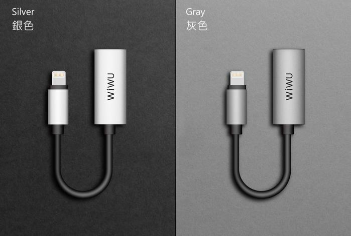 (複製)WiWU | Lightning音頻轉接線