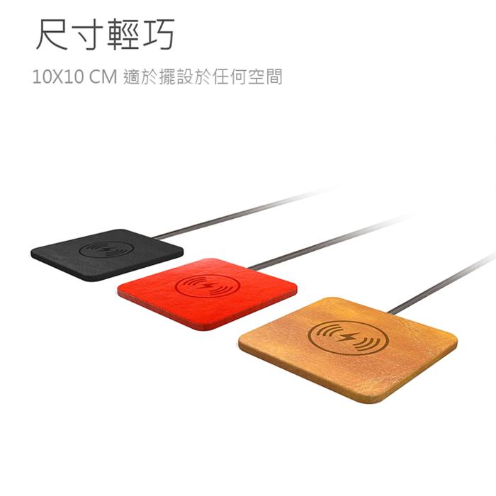 JEway|CUBE 方形皮質無線充電盤