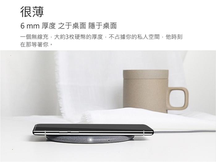 VH|及上 - 無線充保溫杯&無線充電盤,55℃恆溫保溫杯,既是保溫杯又是無線充電盤