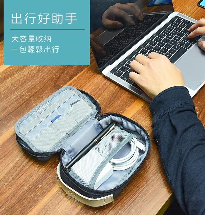 WiWU|米加3C配件收納包