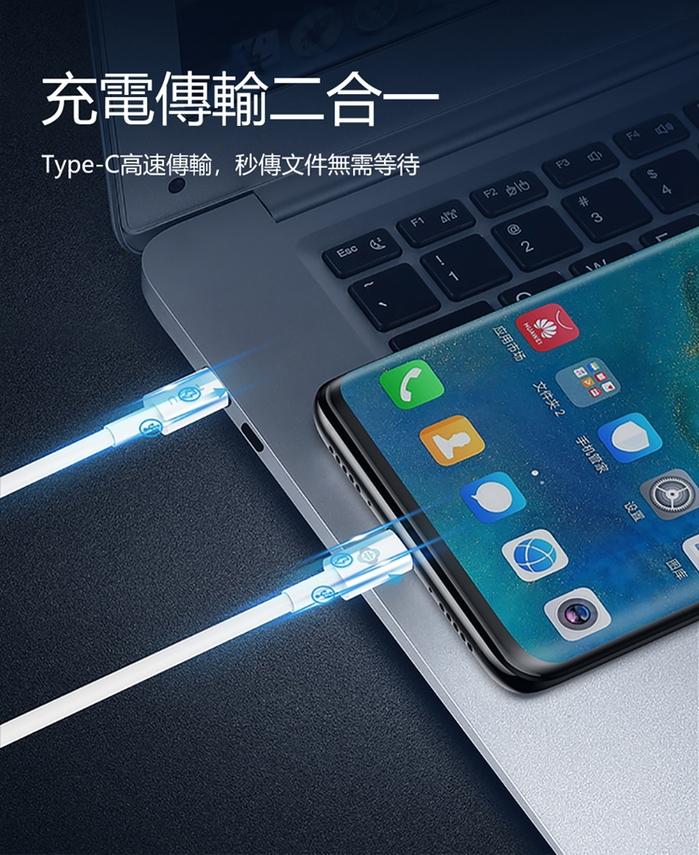 TOTU | 耀系列USB-C轉Type-C快充1M數據傳輸線 BTA021