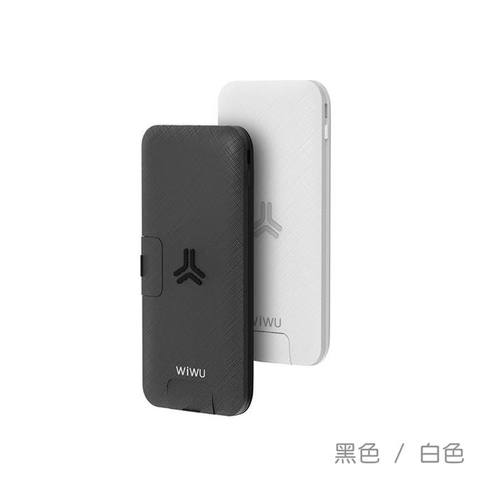 WiWU   閃能量系列無線充PD快充行動電源-W3(10000mAh)