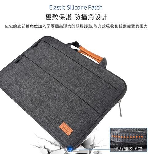 WiWU|散熱支架多功能行動辦公電腦包 15.4 吋