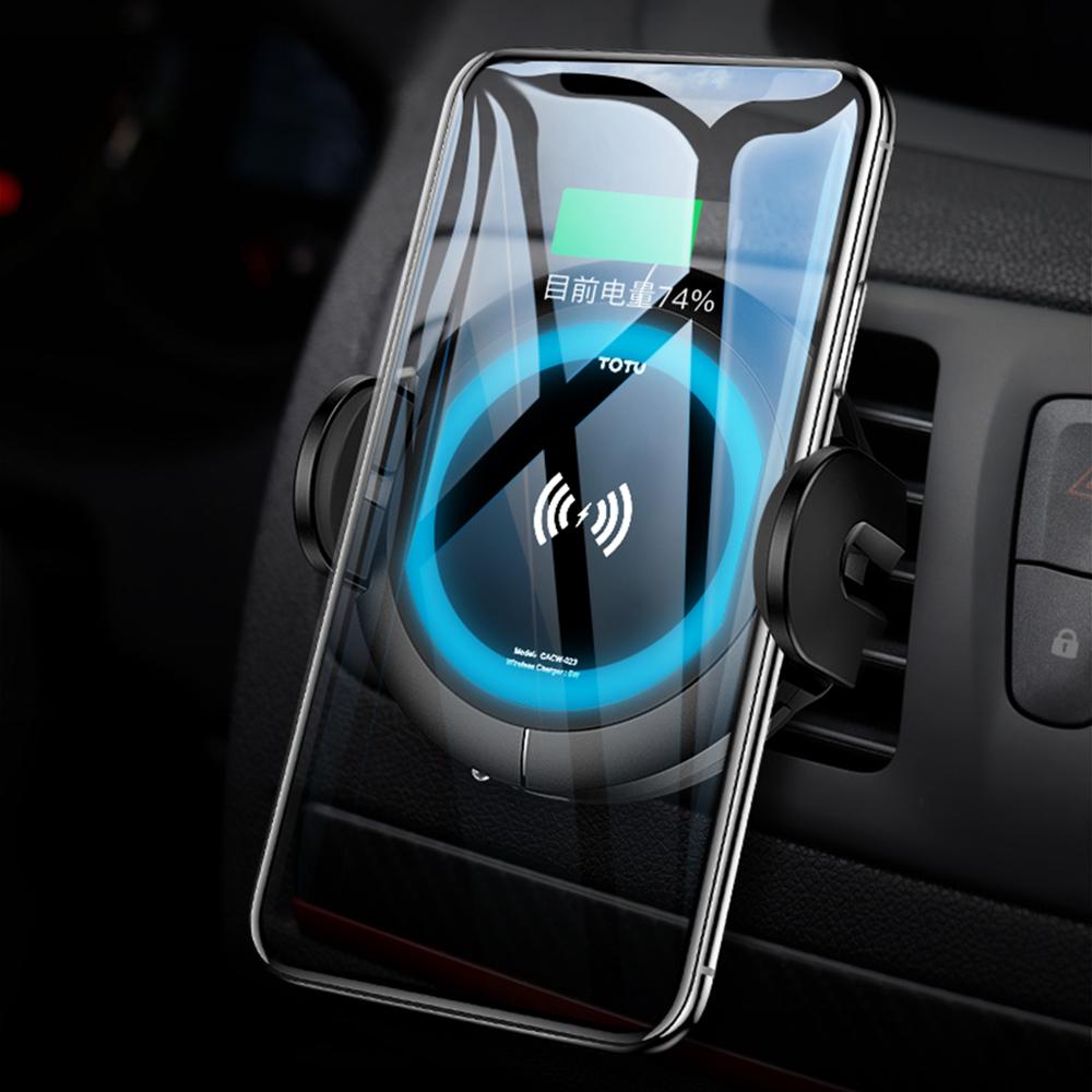 TOTU|星爵 -  紅外線感應無線充電手機車載支架