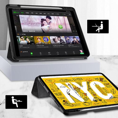 TOTU|幕系列智能休眠iPad 12.9吋保護套 AAiPad03