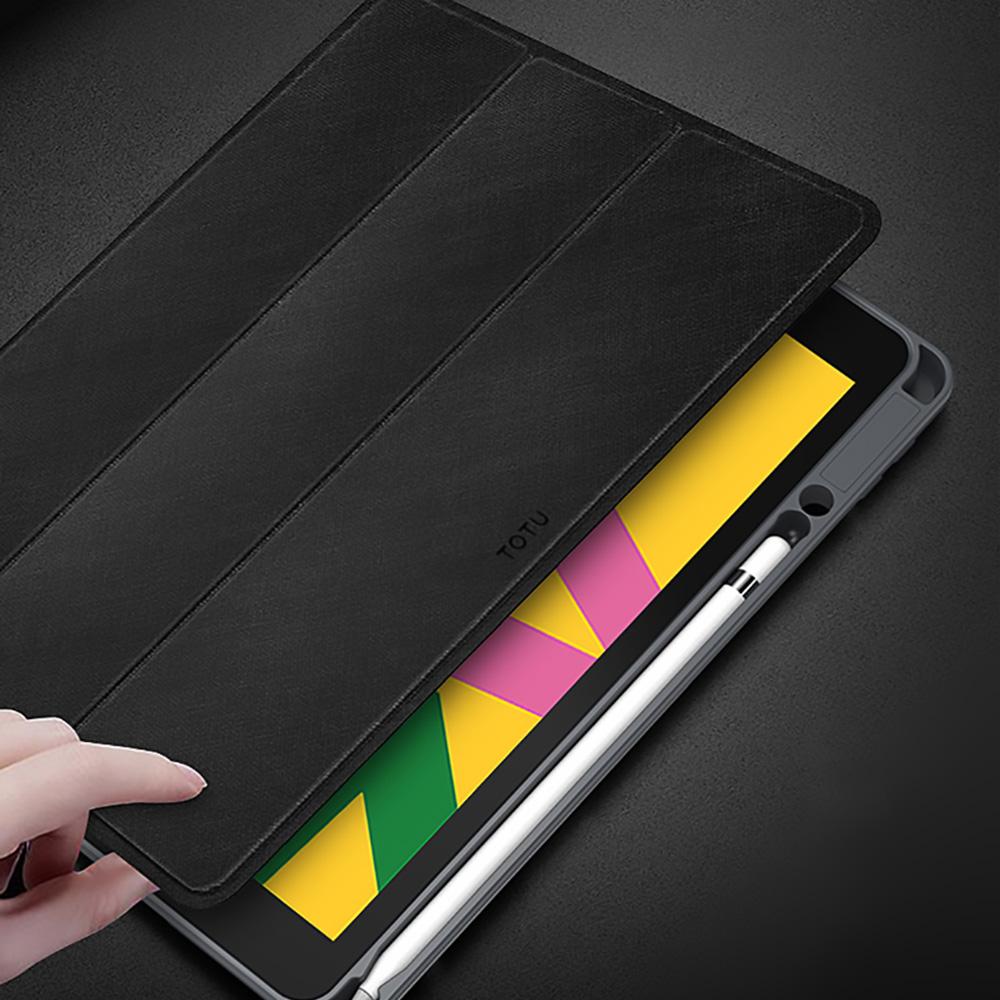 TOTU | 幕系列智能休眠iPad 10.2吋保護套 AAiPad06
