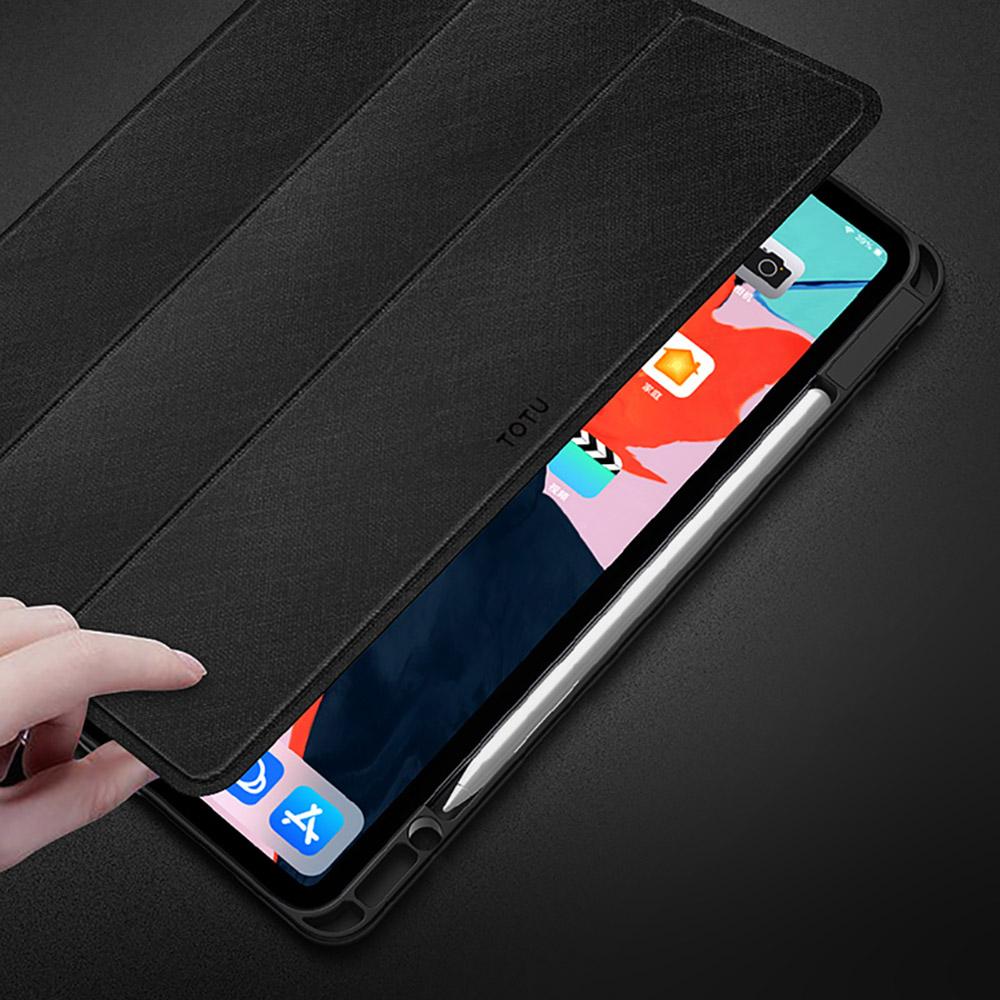 TOTU拓途 幕系列iPad Air 10.9吋保護套AA154(2020款)(黑色)