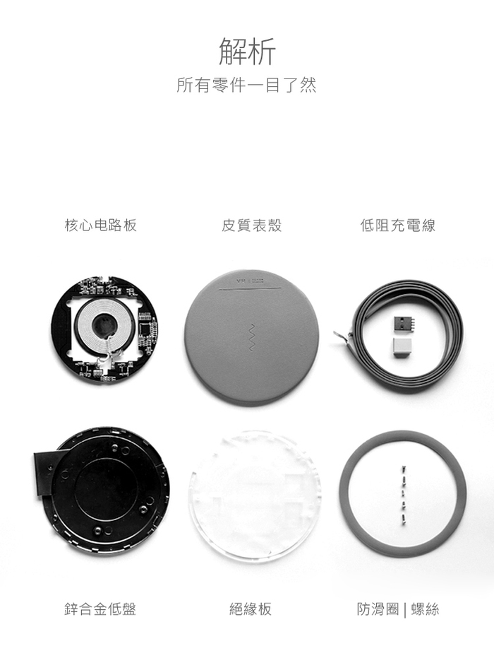 (複製)VH|Gi 及 無線充電盤(快充版) - 白色